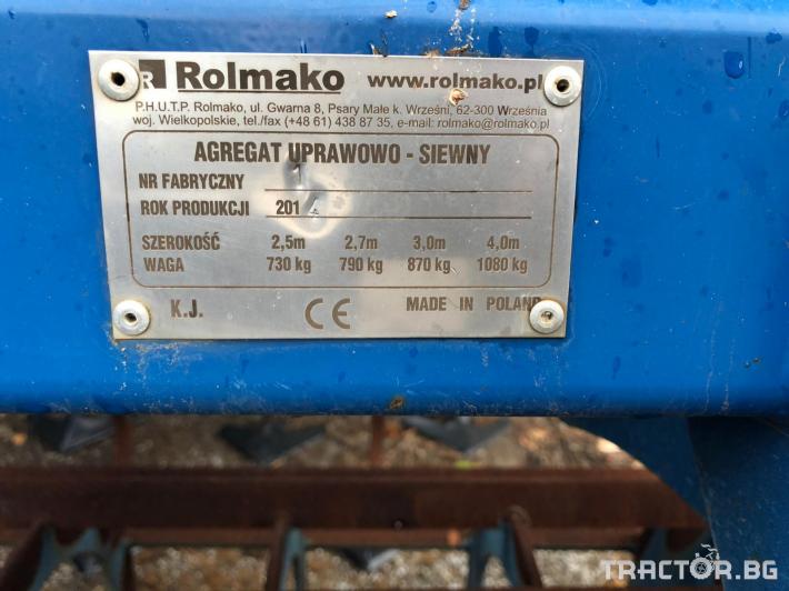 Култиватори КОМПАКТОР ROLMAKO  U684 - 6м НАЛИЧЕН!! НАМАЛЕН! 18 - Трактор БГ