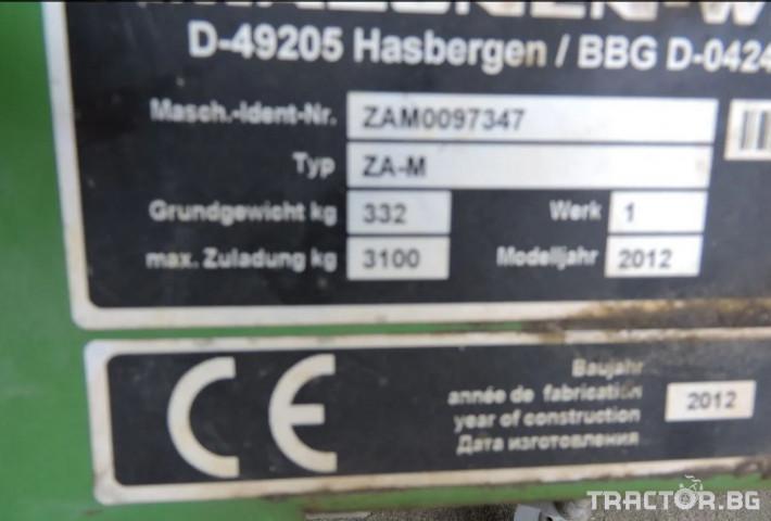 Торачки Amazone  ZA-M 3001 -НАЛИЧНА И НАМАЛЕНА! 2 - Трактор БГ